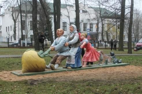 Vileika, Minsk region