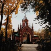 Entrance. Vvedensky cemetery