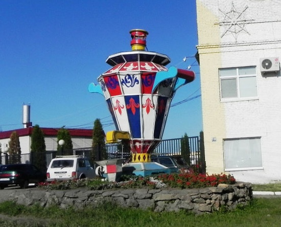 In the city of Tula, monument to samovar
