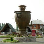 Lenkoran, Azerbaidjan
