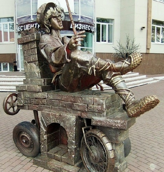 Naro-Fominsk of Moscow region. The sculpture of Yemelya in front of a bank