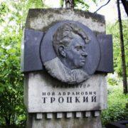 Architector Noi Trotsky