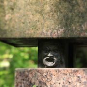 Evil face, Details of sculpture