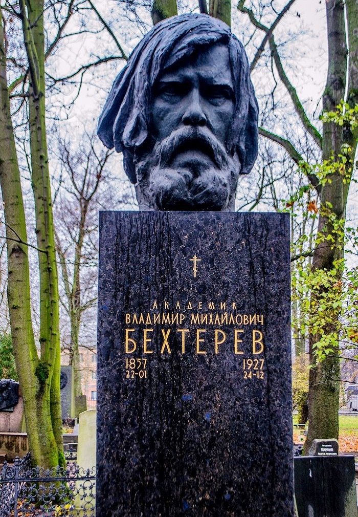 Vladimir Bekhterev
