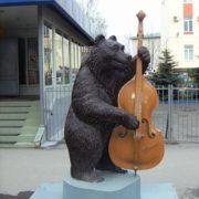 Bear with a double bass in Veliky Novgorod