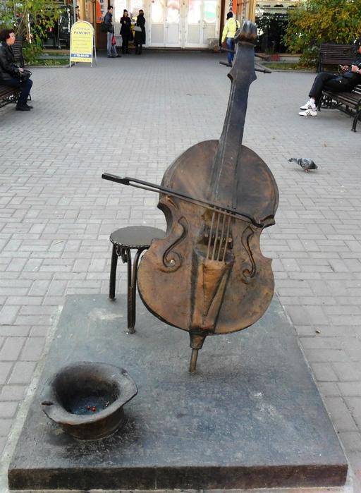 Cello in Irkutsk, Russia