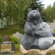 Friendship monument to Russian and Chinese bear. Opened 27 September 2017 in Perm, Russia