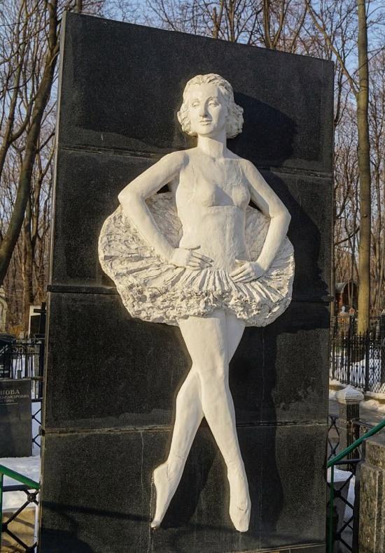 Necropolis of Moscow - Vvedenskoe cemetery. Grave monument to Olga Lepeshinskaya