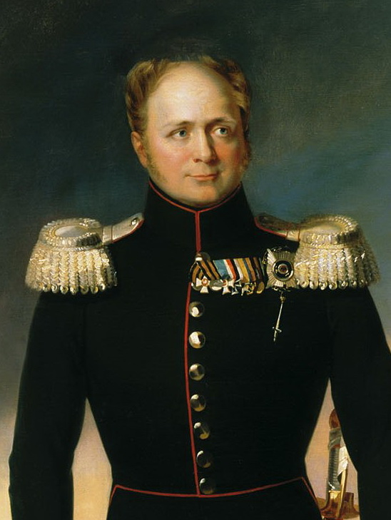 Alexander I of Russia. Painting by G.Dawe (1826)
