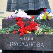 Flowers for Lidiya Ruslanova