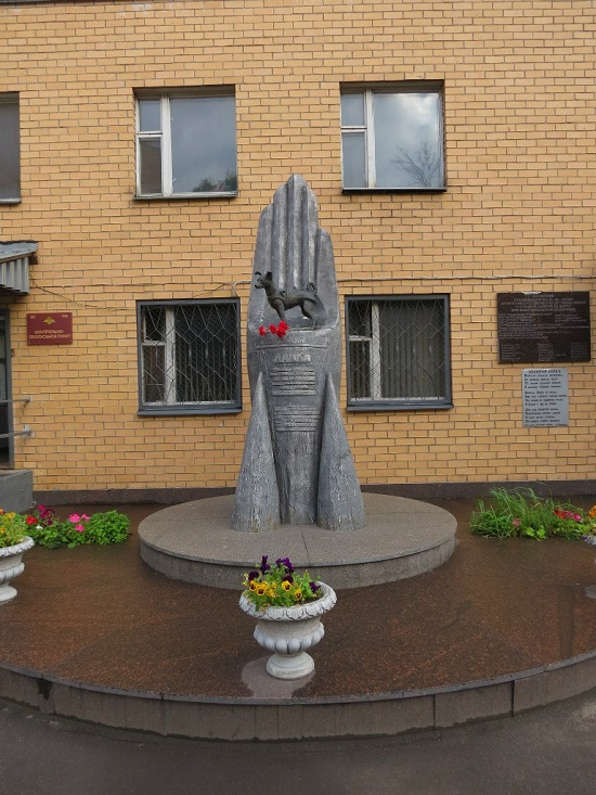 Installed in front of the building of the Institute of Military Medicine (Moscow), the dog Laika monument