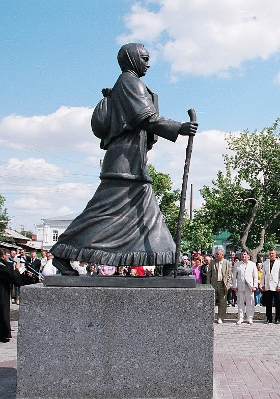 Opened 7 August 2004 Snowmaiden Praskovya Lupolova monument made in bronze