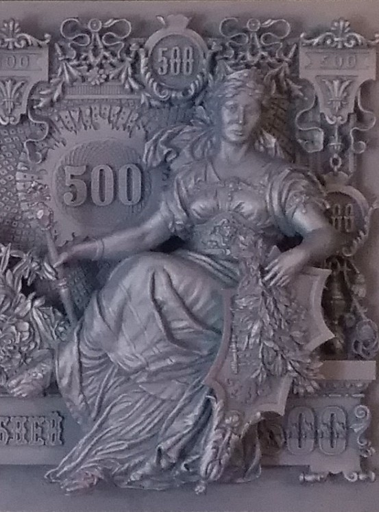 The Russian Imperial banknote monument by Gennady Manekin