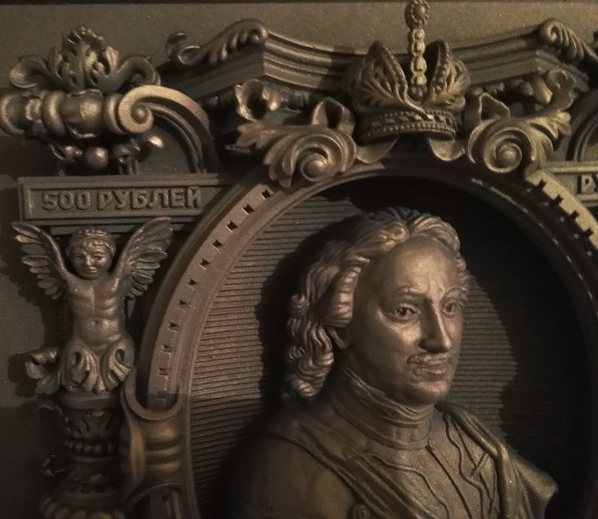 Peter the Great, detail