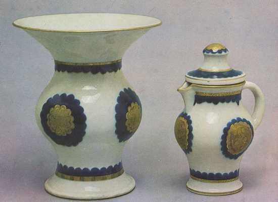Scythian set