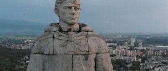 Monument to the Russian soldier-liberator Alyosha