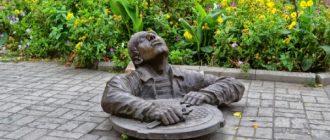Monument to the plumber in Berdyansk, Ukraine