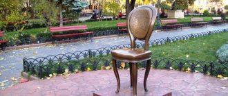 Monument to the twelfth chair in Odessa, Ukraine