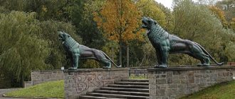 Sculptures of lions on the east bank of the Maschsee, 1938